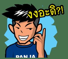 Panja Boy sticker #9948294