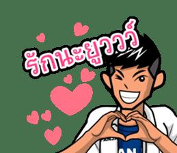 Panja Boy sticker #9948295