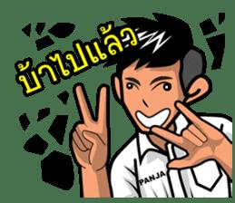 Panja Boy sticker #9948297