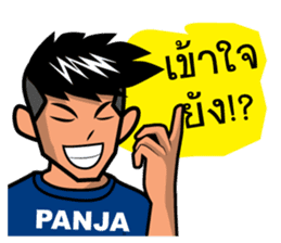 Panja Boy sticker #9948299