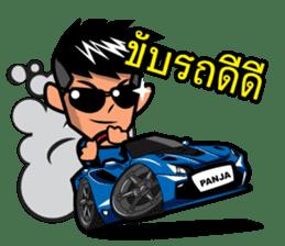 Panja Boy sticker #9948300