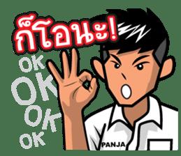 Panja Boy sticker #9948303