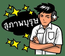 Panja Boy sticker #9948309