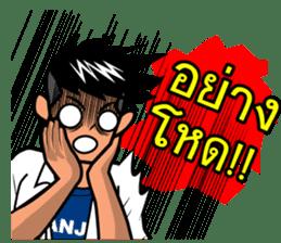 Panja Boy sticker #9948313