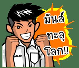 Panja Boy sticker #9948314