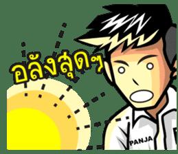 Panja Boy sticker #9948315