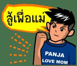 Panja Boy sticker #9948318