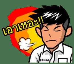 Panja Boy sticker #9948322