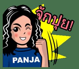 Panja Boy sticker #9948324