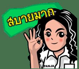 Panja Boy sticker #9948325