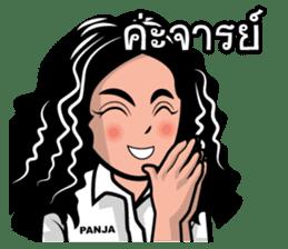 Panja Boy sticker #9948326