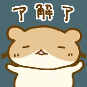 สติ๊กเกอร์ไลน์ Chubby hamster (Taiwanese/Chinese)