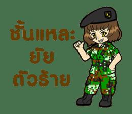 Pretty Soldier sticker #9954231