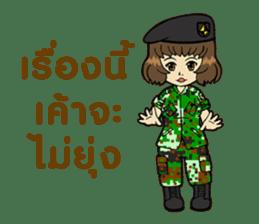 Pretty Soldier sticker #9954244