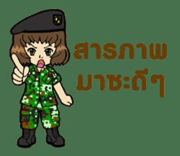 Pretty Soldier sticker #9954247