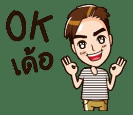 Lor VoW E-Sarn sticker #9955178