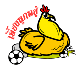 The Chicken MONSTERS sticker #9955940
