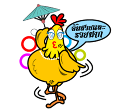The Chicken MONSTERS sticker #9955946