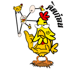 The Chicken MONSTERS sticker #9955964