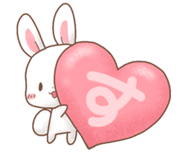 Rabbit & Bear's loves ticker.Rabbit ver. sticker #9958140