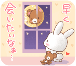 Rabbit & Bear's loves ticker.Rabbit ver. sticker #9958146