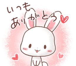 Rabbit & Bear's loves ticker.Rabbit ver. sticker #9958161