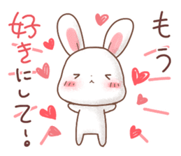 Rabbit & Bear's loves ticker.Rabbit ver. sticker #9958166