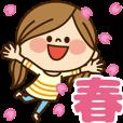 かわいい主婦の1日【春編】