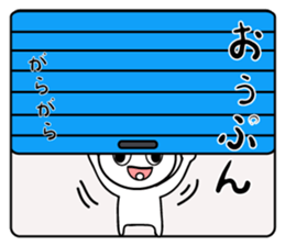 I transcribe English in a hiragana sticker #9963040