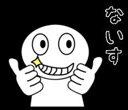 I transcribe English in a hiragana sticker #9963043
