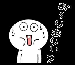 I transcribe English in a hiragana sticker #9963046