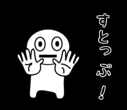 I transcribe English in a hiragana sticker #9963047