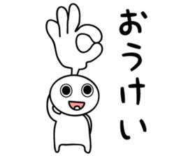I transcribe English in a hiragana sticker #9963051