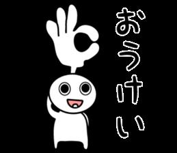 I transcribe English in a hiragana sticker #9963051