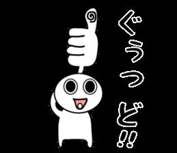 I transcribe English in a hiragana sticker #9963052