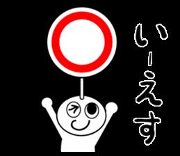 I transcribe English in a hiragana sticker #9963054