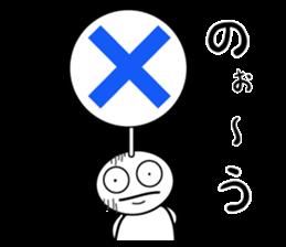 I transcribe English in a hiragana sticker #9963055