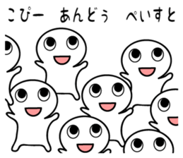 I transcribe English in a hiragana sticker #9963058