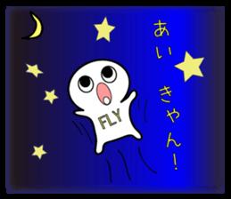 I transcribe English in a hiragana sticker #9963061