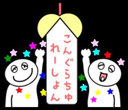 I transcribe English in a hiragana sticker #9963062