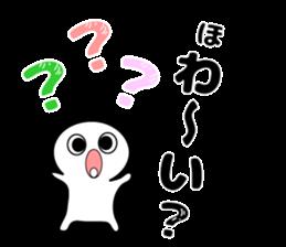 I transcribe English in a hiragana sticker #9963065