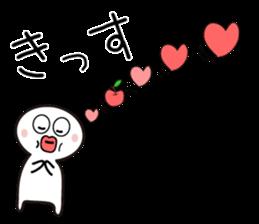I transcribe English in a hiragana sticker #9963066