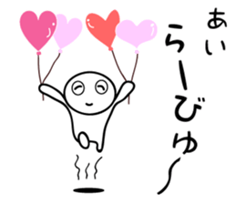 I transcribe English in a hiragana sticker #9963067