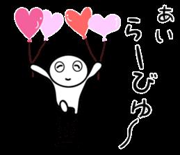 I transcribe English in a hiragana sticker #9963067