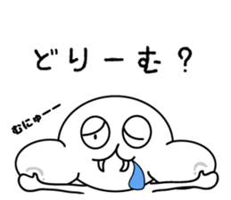 I transcribe English in a hiragana sticker #9963068