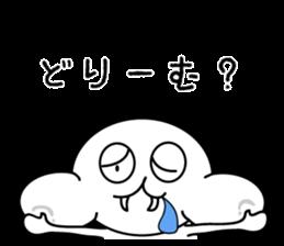 I transcribe English in a hiragana sticker #9963068