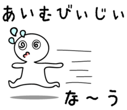 I transcribe English in a hiragana sticker #9963069