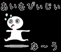 I transcribe English in a hiragana sticker #9963069