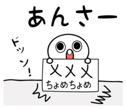 I transcribe English in a hiragana sticker #9963070
