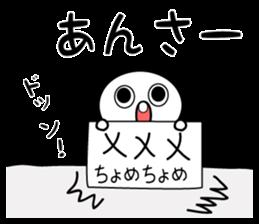 I transcribe English in a hiragana sticker #9963070